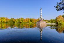 Sightseeing Of Saint Petersburg. The Chesmenskaya Column In Catherine Park, Pushkin (Tsarskoe Selo), Russia