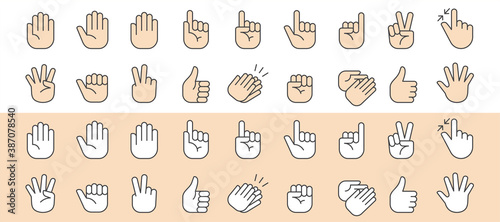 Valokuva Hands icons. Isolated vector illustration.