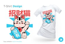 """Illustrations In Traditional Asian Style For T-shirts, Sweatshirts, Cases For Mobile Phones, Souvenirs. Isolated Vector Illustration On White Background. Hieroglyphs Translation: """"Lucky Cat"""" And """"no"""""""