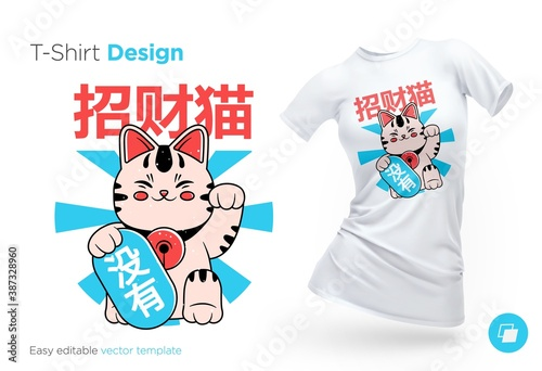 Obraz Illustrations in traditional asian style for T-shirts, sweatshirts, cases for mobile phones, souvenirs. Isolated vector illustration on white background. Hieroglyphs translation: