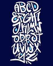 Handmade Urban Font. Marker Graffiti Font, Handwritten Typography Vector