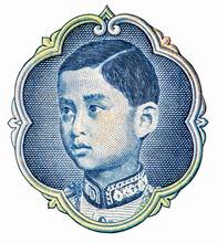 His Majesty Prince Ananda Mahi...