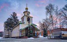 The Orthodox Parish Of St. Ser...