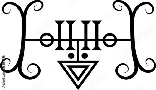 Fotomural Vector Seal of Furfur Goetic Sigil Daemon Spirit from the Ancient Goetia Gods an
