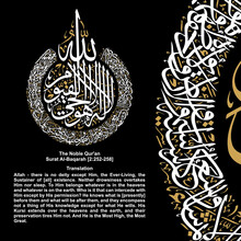 Arabic Calligraphy Vector From...