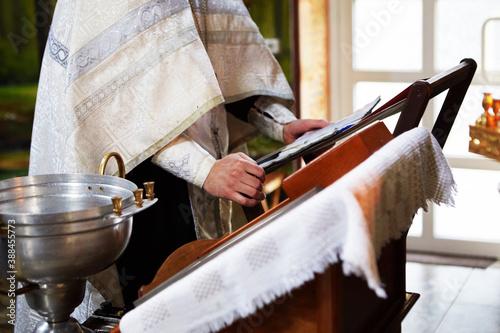 Fotografering baptismal ceremony in Belarusian cherch