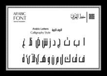 Arabic Alphabets Calligraphy The Names And The Shapes Of Arabic Letters