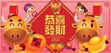 Chinese New Year 2021. Year Of...