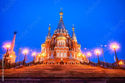 Photo Orthodox St