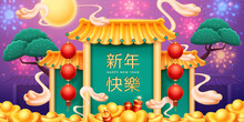 Happy New Year Text Translation, Temple With Roof And Lanterns, Night Sky, Fireworks, Moon And Clouds, Gold Ingots, Chinese Pine Tree. CNY Greeting Card, China Lunar Holiday Spring Festival, Castle