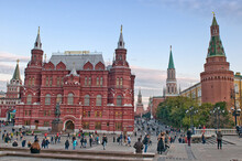 Historical Museum On Red Squar...
