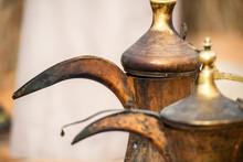 Arabic Brass Metallic Coffee O...