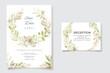 Elegant beautiful soft floral and wedding invitation