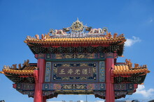 Chinatown Gate Soars Into Blue...