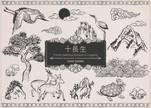 Set Of Hand Drawn Oriental Elements  - The Ten Traditional Symbols Of Longevity. Vector Illustration.