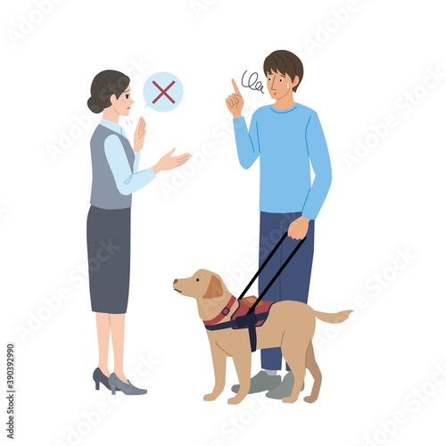 Fotografía 盲導犬を連れている男性 断られる人物