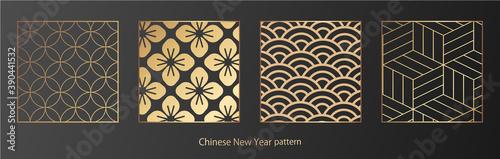 春節、中国、中華、旧正月、正月、和柄素材、伝統模様、パターン、セット、和柄