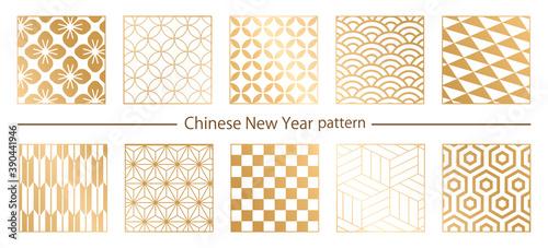 Canvas-taulu 春節、中国、中華、旧正月、正月、和柄素材、伝統模様、パターン、セット、和柄
