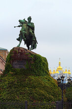 Close-up View Of Monument To Bohdan Khmelnytsky. Famous Ukrainian Hetman. Text On The Table: Bohdan Khmelnytsky, 1888. Located In The Sophia Square In Kyiv. One Of The City's Symbols. Autumn Morning