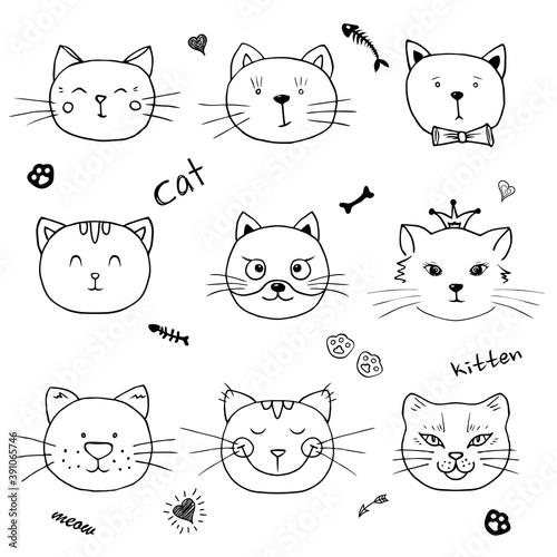 Set head funny kittens. Element design for fabric, wrapping paper and children's accessories.