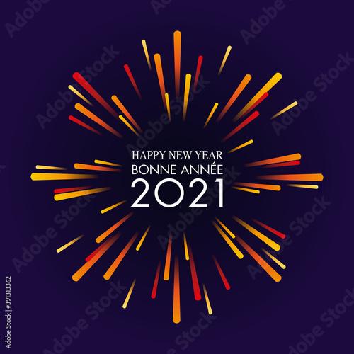 Canvas Print Carte de vœux 2021, dynamique et festive, avec un feu d'artifice aux couleurs chaudes sur un fond noir pour fêter la nouvelle année