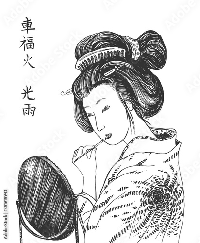 Japanese geisha and mirror sketch Fototapet
