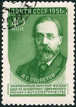 USSR - 1951: Shows Alexander Grigorievich Stoletov (1839-1896),  Russian Scientists, 1951