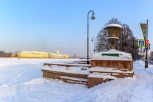 Admiralteyskaya Embankment In ...