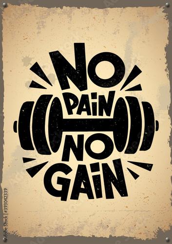 Carta da parati No pain no gain retro poster. Retro emblem, logo, badge.