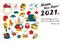 2021 丑年 年賀状 縁起物デザイン 和風ビンテージ