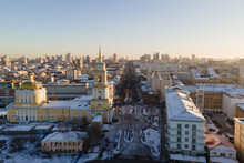 Aerial Drone View Of Perm City...