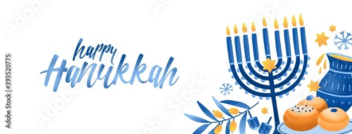 Jewish traditional holiday Hannukah background. Religious festive symbols vector illustration. Menorah, pitta bread, hummus. Shabbat, judaic feast congratulation calligraphic inscription.