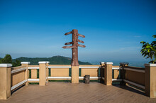 Viewpoint At Km.12 At Doi Tung, Chiang Rai Province..