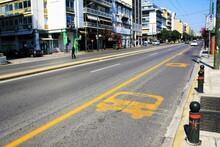 Empty Suggrou Avenue, One Of T...