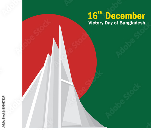 Canvas Print Victory Day of Bangladesh and 16 December, 1971, 16 december
