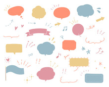 手書きの吹き出しのセット/イラスト/ふきだし/シンプル/矢印/落書き/枠/フレーム
