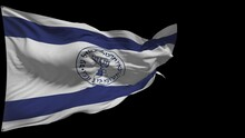 The Flag With The Symbols Of The Israeli Secret Services And Intelligence Sways