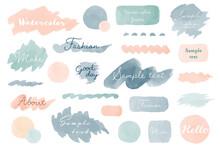 水彩のブラシ・ストロークセット/イラスト/背景/フレーム/カラフル/枠/線/飾り/装飾