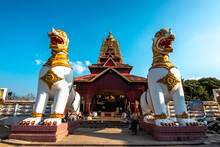 The Entrance Way Of Wat Wang Wiwekaram Temple At Sangkhla Buri District In Kanchanaburi City,Thailand