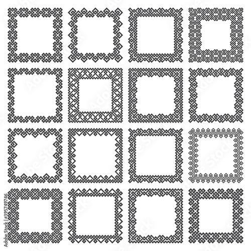 Obraz na plátně Set of square frames