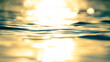 Light reflections in the rippled water surface