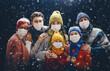 Portrait of loving family on dark snowy background