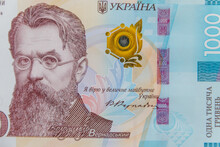 Ukrainian Currency. Macro Shot...