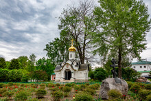Chapel Of The Descent Of The Holy Spirit In Borisoglebsky Monastery, Dmitrov, Moscow Region, Russia.