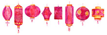 Set Of Traditional Chinese Paper Lanterns. Hand Drawn Watercolor Sketch Illustration