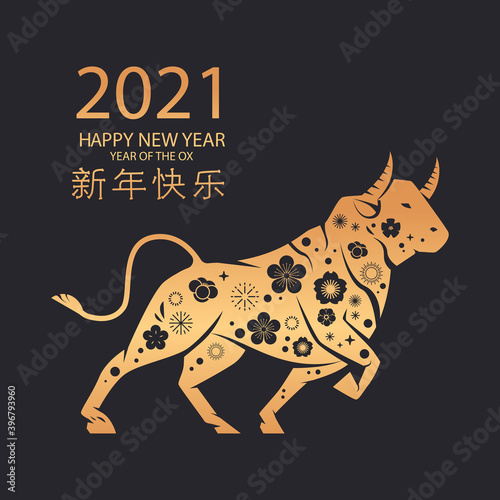 Fotografie, Obraz chinese calendar for new year of ox bull buffalo icon zodiac sign for greeting c