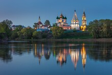 The Ancient Russian City Of Kolomna