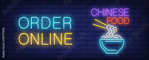 Chinese food delivery neon sign Fototapeta