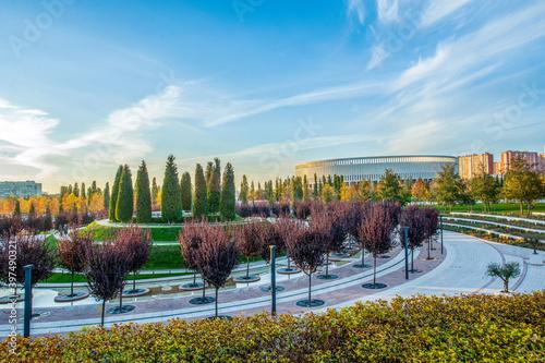 Fotomural Park Galitskogo ( official name Park Krasnodar)