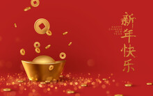 Chinese New Year. Realistic Yuan Bao Chinese Gold Sycee And Coin. Imperial Gold YuanBao Iambic. Golden Glitter Bokeh Lights. Luxury Rich Background 3d Object Decor. Banner, Poster, Holiday Gift Card.